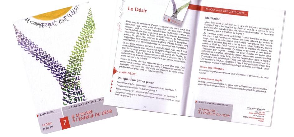 Arouna Lipschitz, 52 cartes pour vivre l'amour